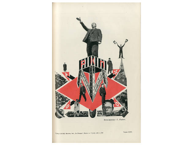 Imagine Moscow: Architecture, Propaganda, Revolution