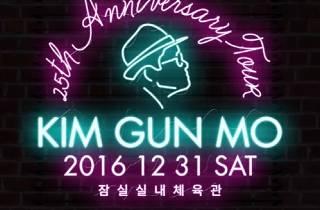 Kim Gun-mo Concert