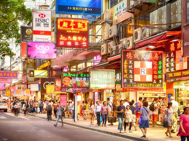 Tsim Sha Tsui street, Hong Kong
