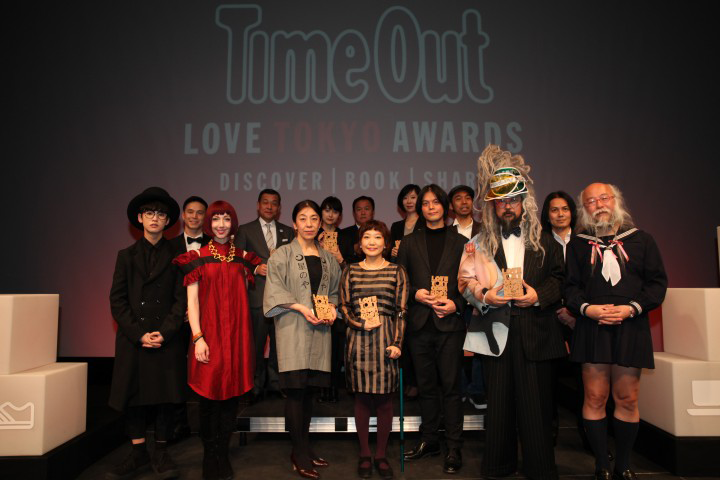 Love Tokyo Awards | Time Out Tokyo