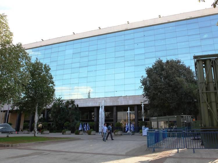 International Convention Center