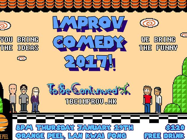 Improv Comedy at Orange Peel 2017