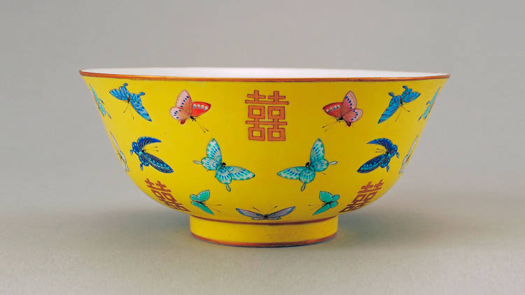 Fencai bowl with butterfly and double happiness motifs on yellow ground