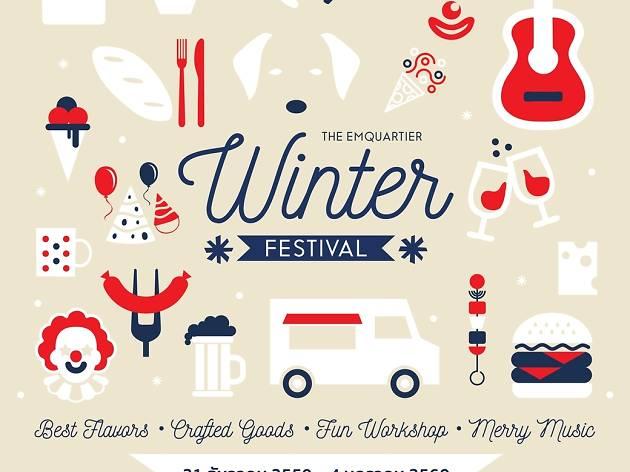 The Emquartier Winter Festival