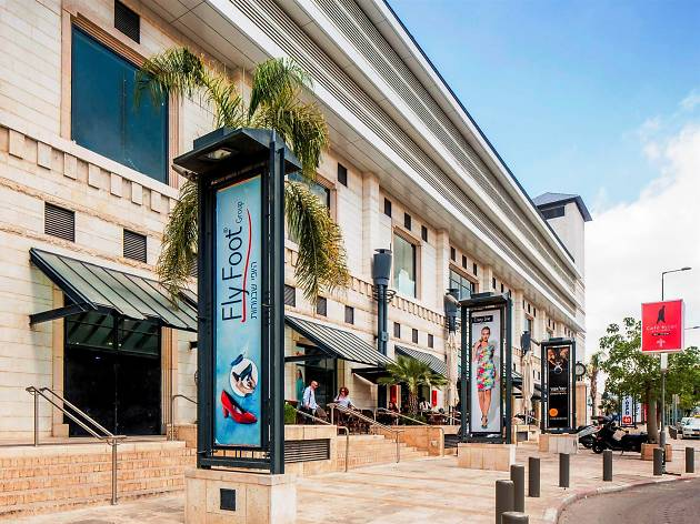 Hadar Mall