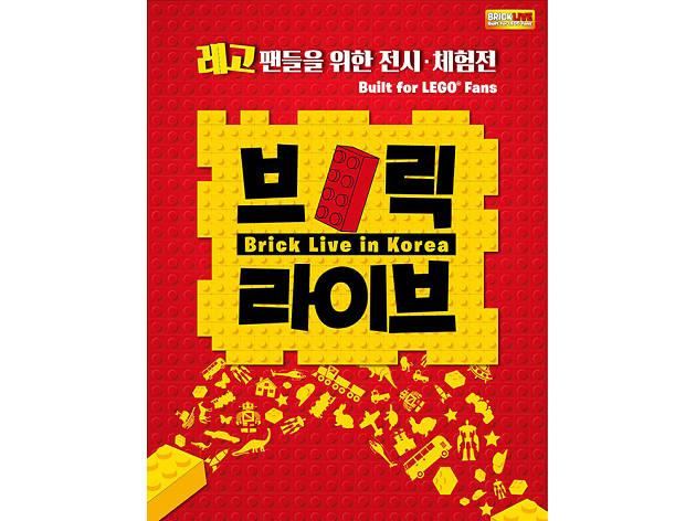Brick Live in Korea