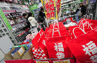 Fukubukuro | Time Out Tokyo