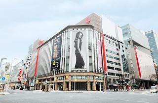 Ginza Mitsukoshi | Time Out Tokyo
