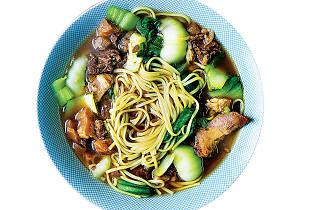 Mi Dai - Sopa de Noodles com Carne