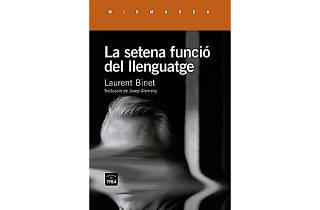 La setena funció del llenguatge