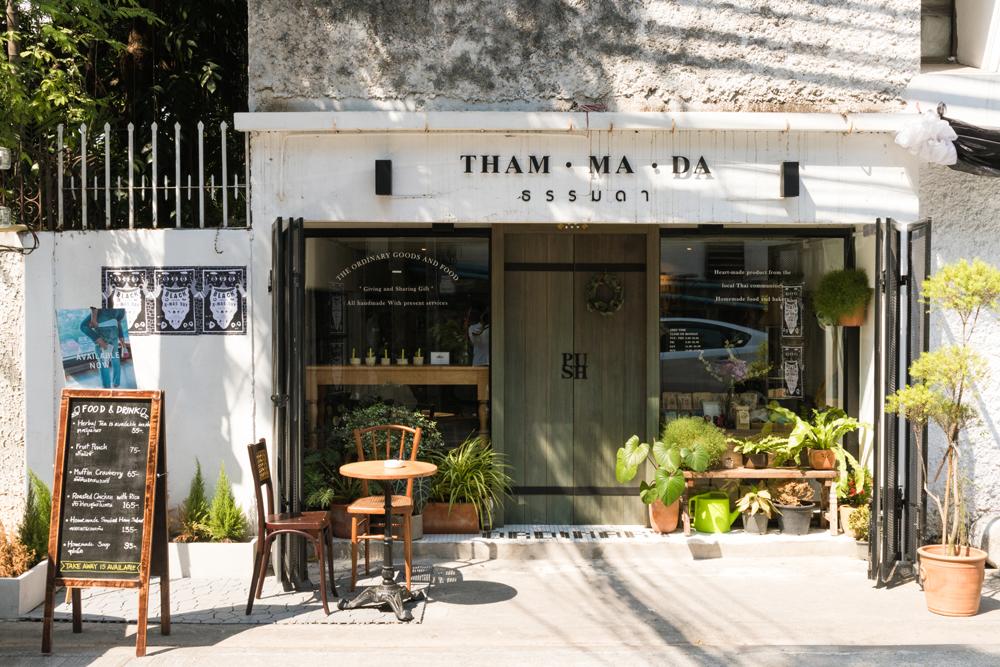 Tham.ma.da cafe
