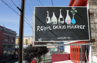Royal Cuckoo Market