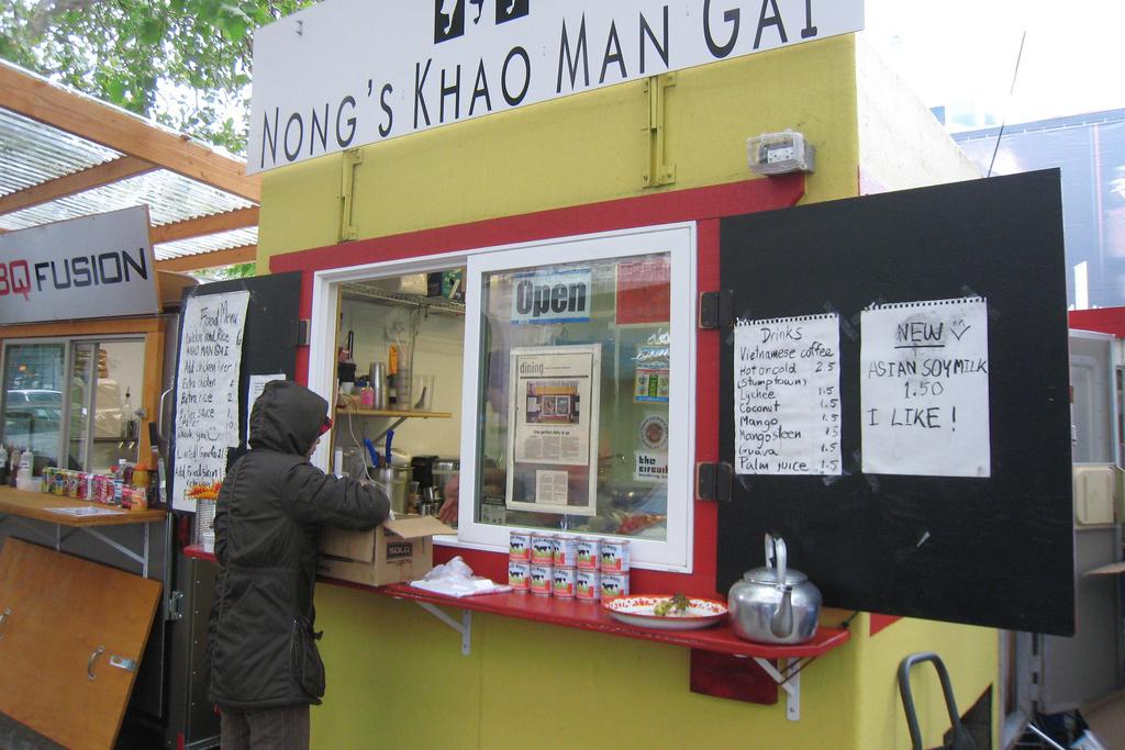 Nong's Khao Man Gai in Portland, OR