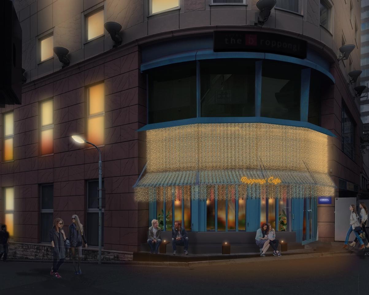 Roppongi Cafe