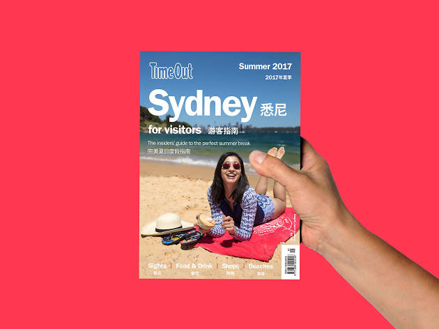 Time Out Sydney for Visitors Summer 2017 guide cover