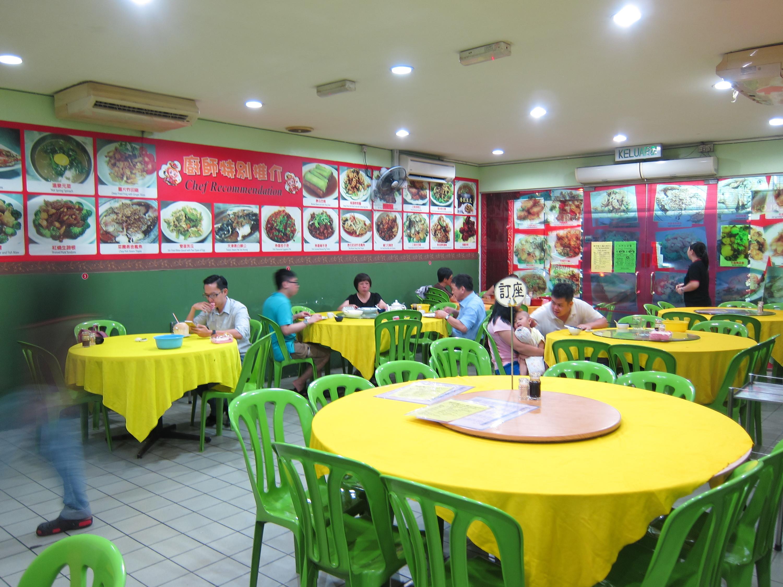 Restoran Good Taste