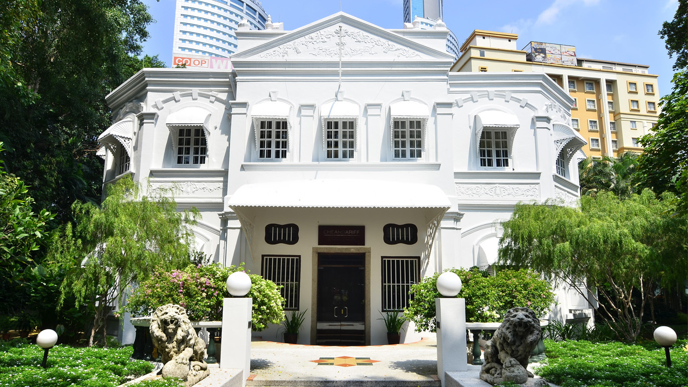 The white house: The story of Loke Mansion