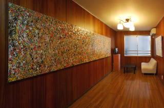 Ai Koko Gallery