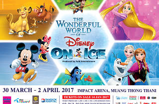 Disney on Ice 2017