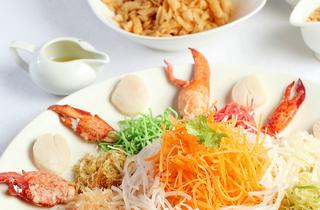 Tao Chinese Cuisine Chinese New Year set menu