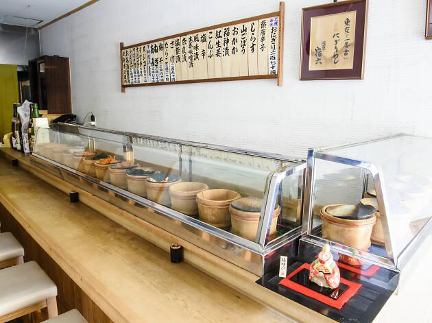 Onigiri Asakusa Yadoroku