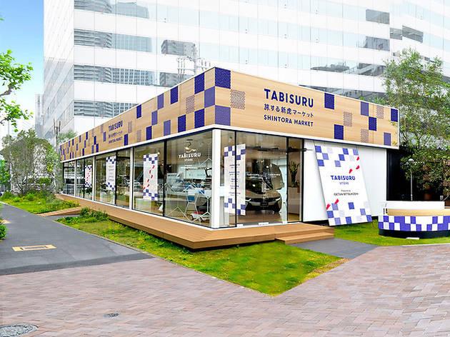 旅する新虎マーケット