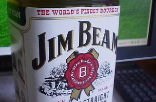 Chicago Cubs raise team spirits with Jim Beam sponsorship