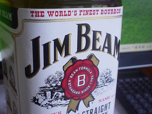 Chicago Cubs raise team spirits with Jim Beam sponsorship