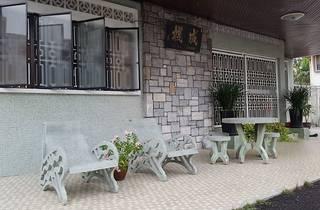 Oriental Heritage House