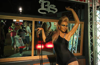 Beyonce at Madam Tussauds