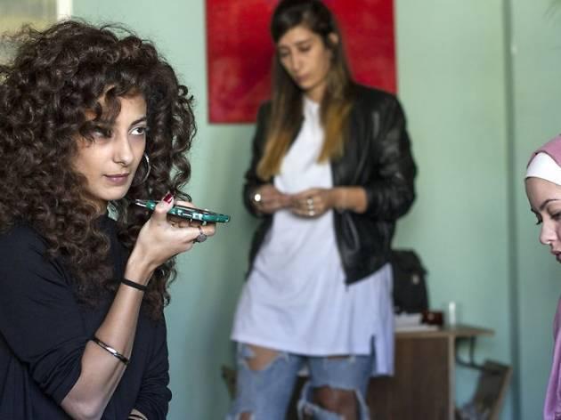 Cine de Casa Árabe