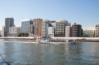 Tokyo Mizube Cruising Line Ryogoku Pier