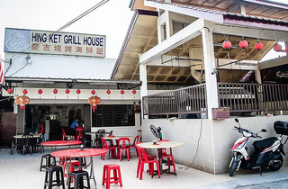 Hing Ket Grill House