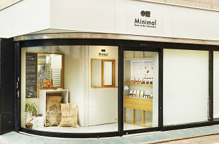 Minimal 白金高輪 Factory & Store