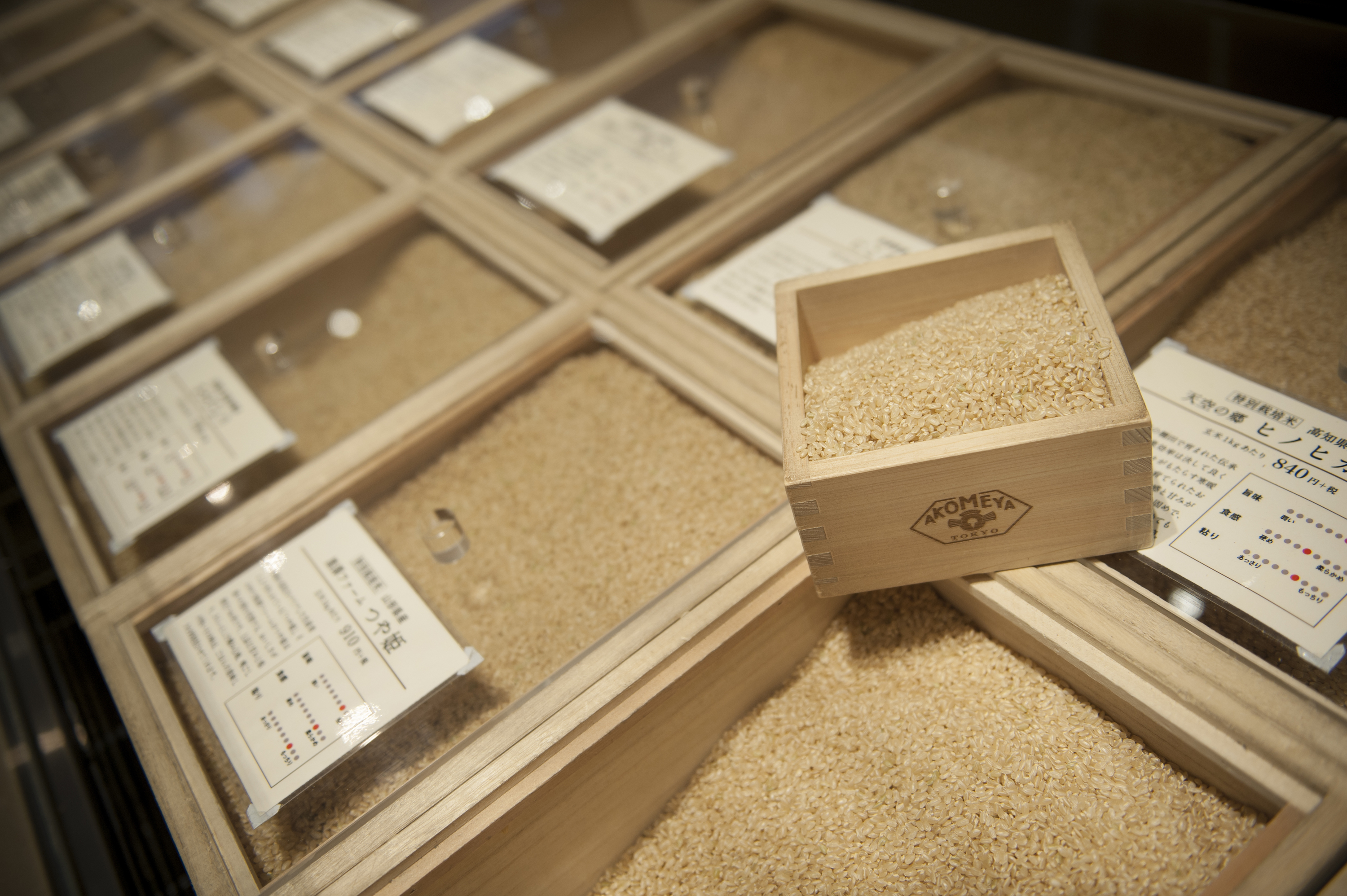 The best rice joints in Tokyo
