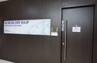 Horoscope Shop Singapore