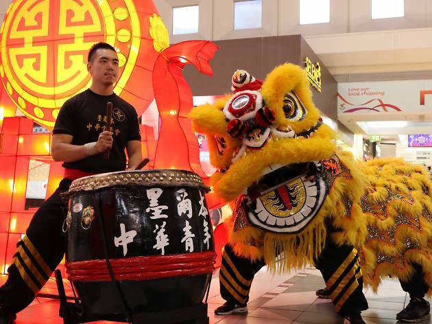 Chinese New Year, Box Hill, Melbourne