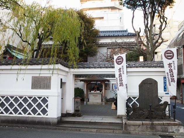 元禄市に訪れる。