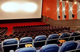 Sala  vip do cinema city