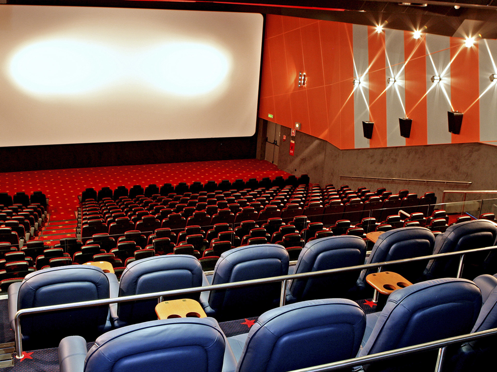 Sala  vip do cinema city