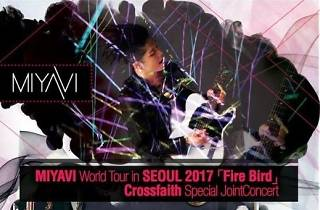 MIYAVI Fire Bird World Tour 2017 Seoul