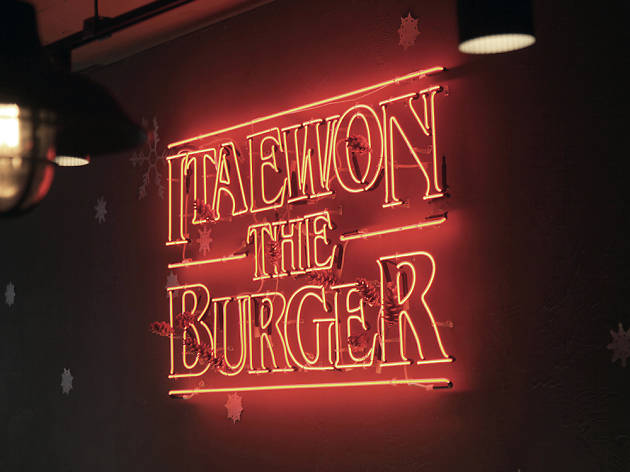 itaewon the burger 3