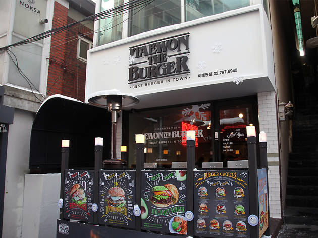 itaewon the burger 4