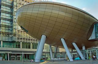 Charles K Kao Auditorium