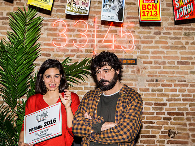 Maria Arnal i Marcel Bagès, els pares de 'Verbena', la millor obra del 2016