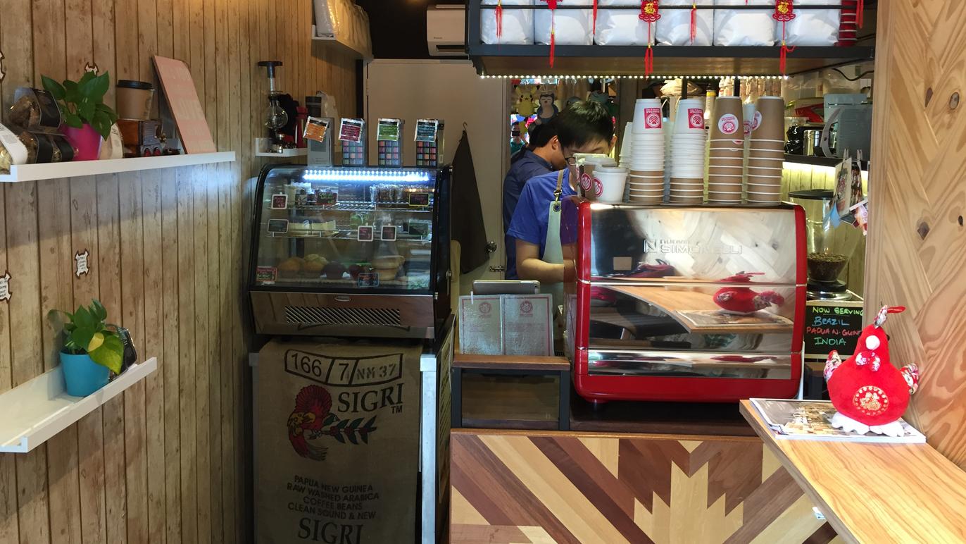 Baristar Coffee & Tea Express