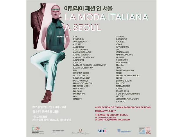 La Moda Italiana A Seoul