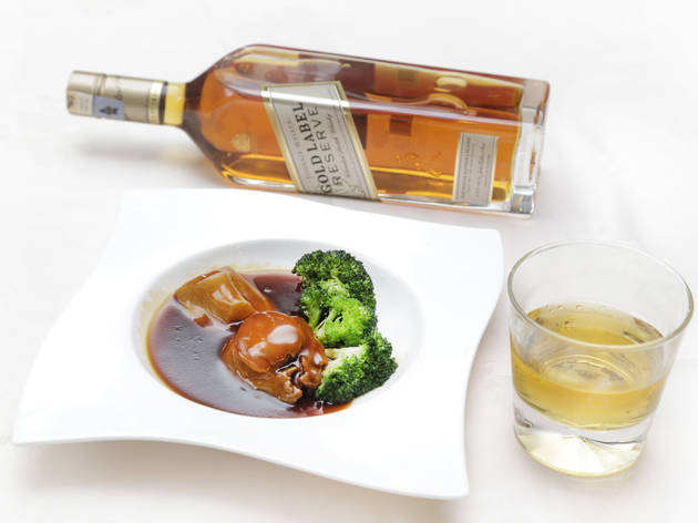 Golden Dragonboat Restaurant Chinese New Year menu
