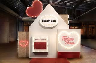 Häagen Heart Fortune House