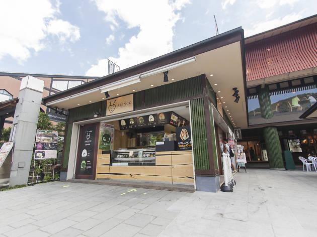 Arinco Arashiyama